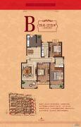 西城馥邦3室2厅2卫128--132平方米户型图