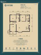 时代铭城3室2厅2卫129平方米户型图