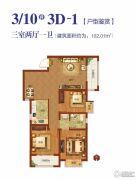祝福红城3室2厅1卫102平方米户型图