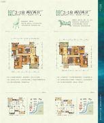 国悦・九曲湾3室2厅2卫121平方米户型图