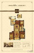 九龙仓君玺4室2厅2卫160平方米户型图