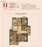 明珠・万福新城3室2厅1卫114--125平方米户型图