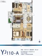 碧桂园南阳首府3室2厅2卫120平方米户型图