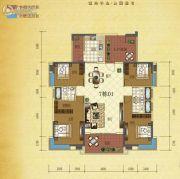半山豪庭4室2厅3卫176平方米户型图