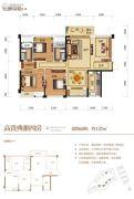 招商・雍景湾4室2厅2卫137平方米户型图