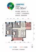 朗峰公馆3室2厅2卫116平方米户型图