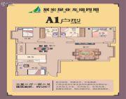 龙瑞小区四期3室2厅2卫129平方米户型图