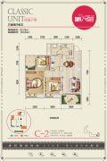 文杰莱茵广场3室2厅1卫92平方米户型图