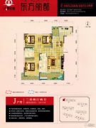 东方丽都3室2厅2卫126平方米户型图