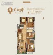 东湖湾4室2厅2卫135平方米户型图