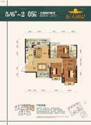 南宁恒大御景3室2厅2卫128平方米户型图