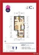 美好家园2室2厅1卫86平方米户型图
