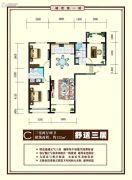 融茂第一城3室2厅1卫122平方米户型图