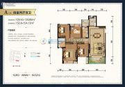玫瑰湾4室2厅2卫139平方米户型图