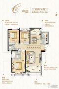 锦艺金水湾3室2厅2卫124平方米户型图
