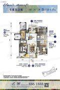韶关碧桂园3室2厅2卫115--117平方米户型图