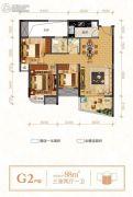 观澜国际3室2厅1卫88平方米户型图