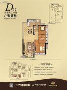 柳南万达广场3室2厅1卫0平方米户型图