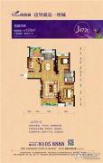 碧桂园凤凰城3室2厅1卫123平方米户型图