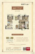 南台十六府3室2厅2卫75平方米户型图
