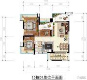 凯茵又一城(商铺)3室2厅2卫100平方米户型图