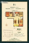 檀溪谷3室2厅1卫117--141平方米户型图