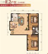阳光宜居2室2厅1卫89平方米户型图