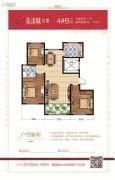 鸿泰・花漾城三期3室2厅1卫110平方米户型图