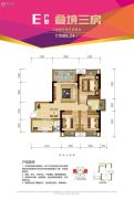 天嘉南城金街3室2厅1卫89平方米户型图