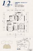 恒大照母山3室2厅2卫103平方米户型图