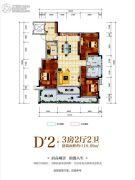 长虹天樾3室2厅2卫118平方米户型图