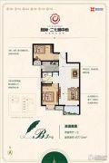 鑫苑二七鑫中心2室2厅1卫77平方米户型图