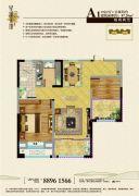 星湖天地2室2厅1卫87平方米户型图