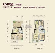 丽湖名居二期3室3厅2卫141平方米户型图