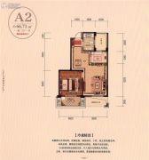 幸福名苑1室2厅1卫66平方米户型图