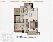旭辉公元2室2厅2卫88平方米户型图
