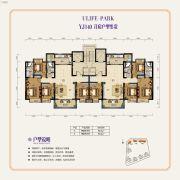 虎门碧桂园4室2厅2卫142平方米户型图