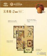 中国铁建・东来尚城2室2厅1卫88平方米户型图