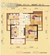 东方名城2室2厅1卫76平方米户型图