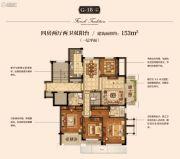 椒兰郡2室2厅2卫153平方米户型图