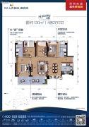 碧桂园十里银滩4室2厅2卫130平方米户型图