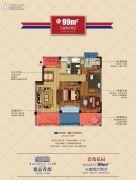 融恒・紫晶香郡3室2厅2卫99平方米户型图