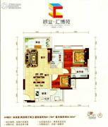 银业・汇博苑2室2厅1卫81平方米户型图