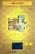 霭霖花园3室2厅2卫125平方米户型图
