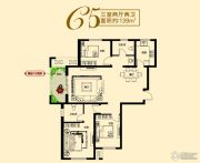 建业壹号城邦3室2厅2卫139平方米户型图