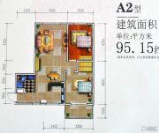 育博园2室1厅1卫95平方米户型图