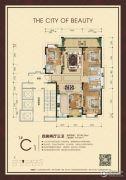 万豪丽城4室2厅3卫196平方米户型图