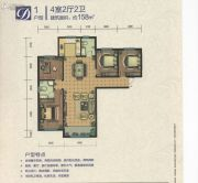天鹅湖小镇・东区4室2厅2卫158平方米户型图