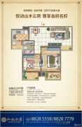 山水云房2室2厅2卫95平方米户型图
