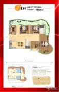 保利国际中心4室2厅2卫126平方米户型图